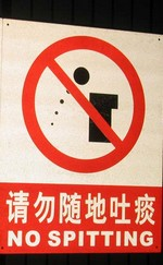 No spitting in China